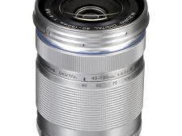 Rent: Olympus M. Zuika 40-150mm