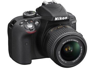 Rent: Nikon D3300