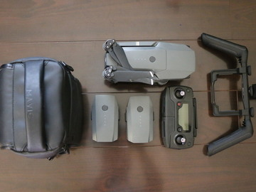 Rent: DJI Mavic Pro battery bundle with handheld holder
