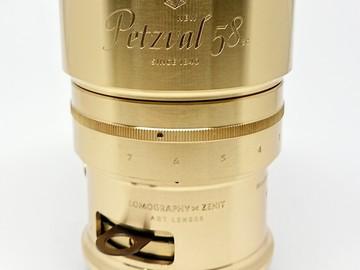 Rent: Lomography Petzval 58mm Art