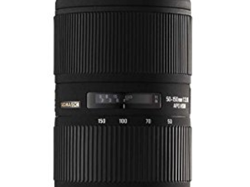 Rent: Sigma 50-150mm f/2.8 II EX DC HSM Lens for EOS Mount