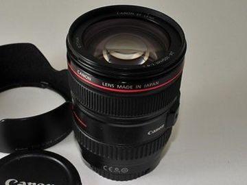 Rent: Canon EOS C100 Mark II Cinema Camera W/ 24-105 L LENS