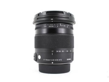 Rent: Sigma 17-70mm f/2.8-4 DC OS HSM Macro C, Nikon Fit