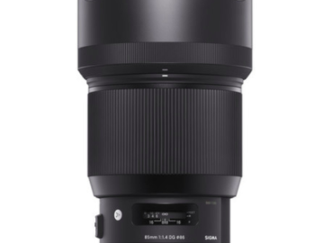 Rent: Sigma 85mm f/1.4 DG HSM Art Lens  Canon EF Mount