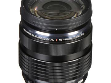 Rent: Olympus PRO 12-40 mm 2.8