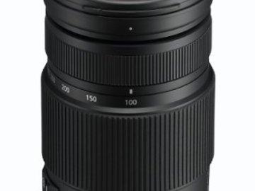 Rent: Panasonic 100-300mm f4.0-5.6