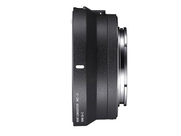 Rent: Sigma Mount Converter MC-11 Canon EF to Sony E