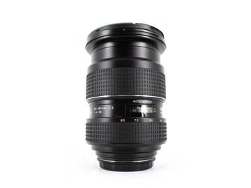 Rent: Phase One Schneider 40-80mm f/4.0-5.6 LS AF