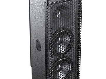 Rent: Meyer Sound UPM-1P Speakers (2 available)