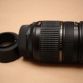 Rent: Tamron 28-75mm for Nikon plus Fotodiox Adapter Micro 4/3