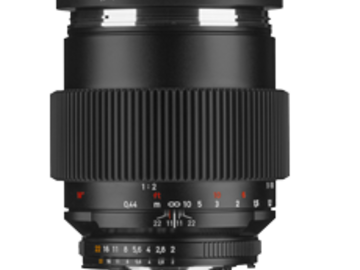 Rent: Zeiss ZF 100mm Macro Prime Lens