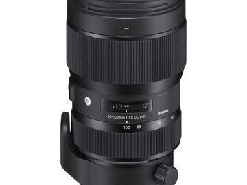 Rent: Sigma 50-100mm f/1.8 DC HSM Art