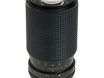 Rent: Tokina 80-200mm with: