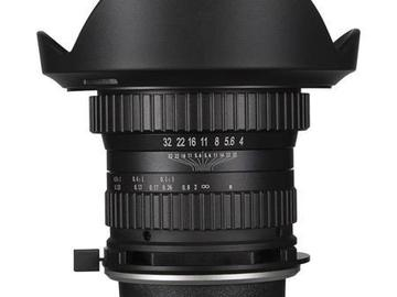 Rent:  15mm f/4 Wide Angle 1:1 Macro Lens