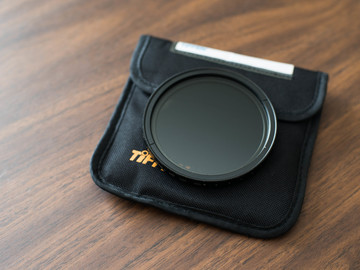 Rent: Tiffen 77mm Variable Neutral Density Filter