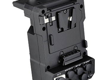 Sony XDCA-FS7 Extension Unit