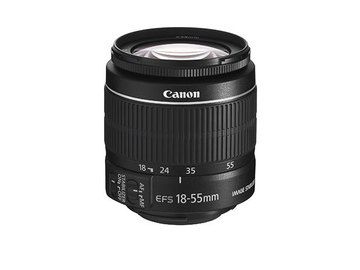 Rent: Canon EFS 18-15mm