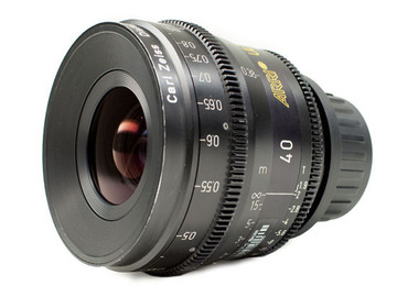 Rent: ARRI Ultra Prime 40mm T1.9  Lens