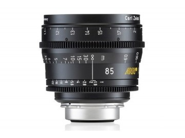 Rent: ARRI Ultra Prime 85mm T1.9  Lens
