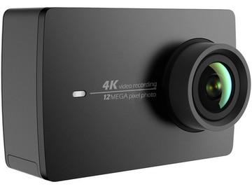 Rent: YI Technology 4K Action Camera