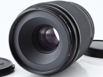 Rent: Contax 645 120mm f/4 Makro