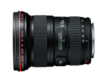 Rent: Canon 16-35mm 2.8 Mark II