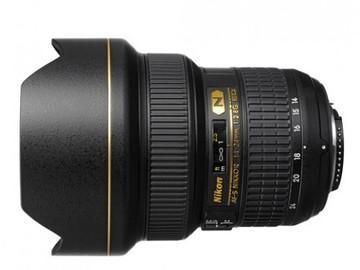 Rent: Nikon 14-24mm 2.8 G