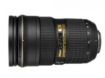Rent: Nikon 24-70mm 2.8 G