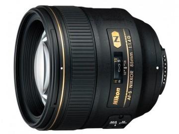 Rent: Nikon 85mm 1.4 G