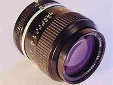 Rent: Nikon Nikon 105 2.5 non ai