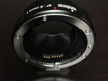 Rent: Metabones Canon EF Lens to Sony E Mount T Smart Adapter