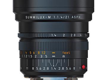 Rent: Leica M 21mm f/1.4 Summilux ASPH