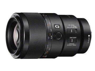 Rent: Sony FE 90mm f/2.8 Macro G OSS