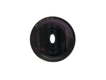 Rent: Kowa Anamorphic Prime 40,50,75mm 3 lens set package