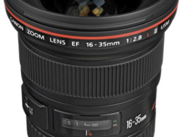 Rent: Canon EF 16-35mm f/2.8 L II USM