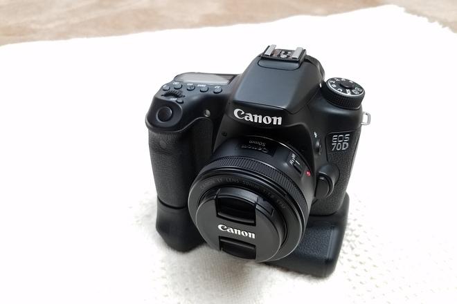 DSLR Canon 70D package