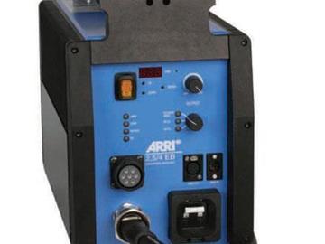 Rent: ARRI M40 4000 HMI System