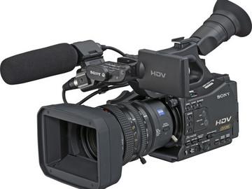 Rent: Sony HVR-Z7U HDV Camcorder