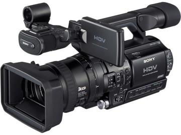 "Rent: Sony HVR-Z1U 1/3"" 3-CCD HDV Camcorder"