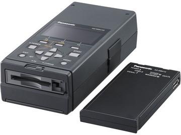 Rent: Panasonic MSU10 Media Storage Unit w/500Gb HDD, 256Gb SSD