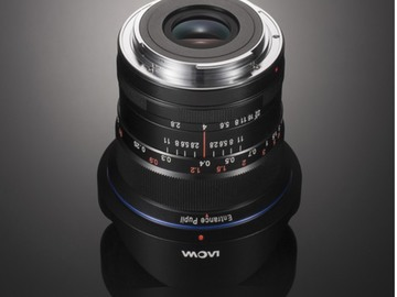 Rent: Venus Optics Laowa 12mm f/2.8 Zero D Lens for Canon EF