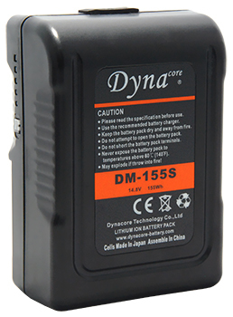 2x Dynacore 155WH WITH QUAD CHARGER
