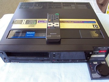 Rent: Sony SL-HF750 Betamax Super Beta Hi Fi