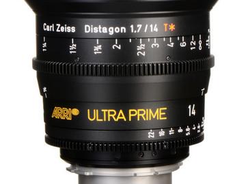 Rent: ARRI Ultra Prime 14mm Distagon T1.9
