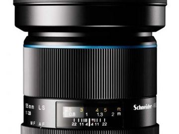 Rent: PHASE ONE | 55MM | LS | BLUE RING | KIT