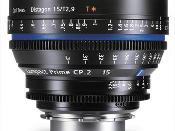 Rent: Zeiss CP.2 21mm T2.9 (1 of 2)