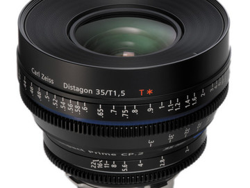 Rent: Zeiss CP.2 Super Speed 35mm T1.5 (1 of 2)