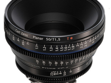 Rent: Zeiss CP.2 Super Speed 50mm T1.5 (1 of 2)