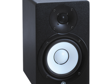 Rent: Yamaha HS50M Audio Monitors