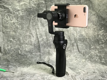 Rent: DJI OSMO Mobile